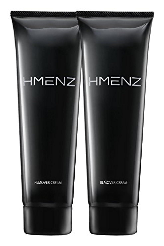 ブランク対称必需品医薬部外品 HMENZ メンズ 除毛クリーム 2個セット 陰部 使用可能 210g ×2