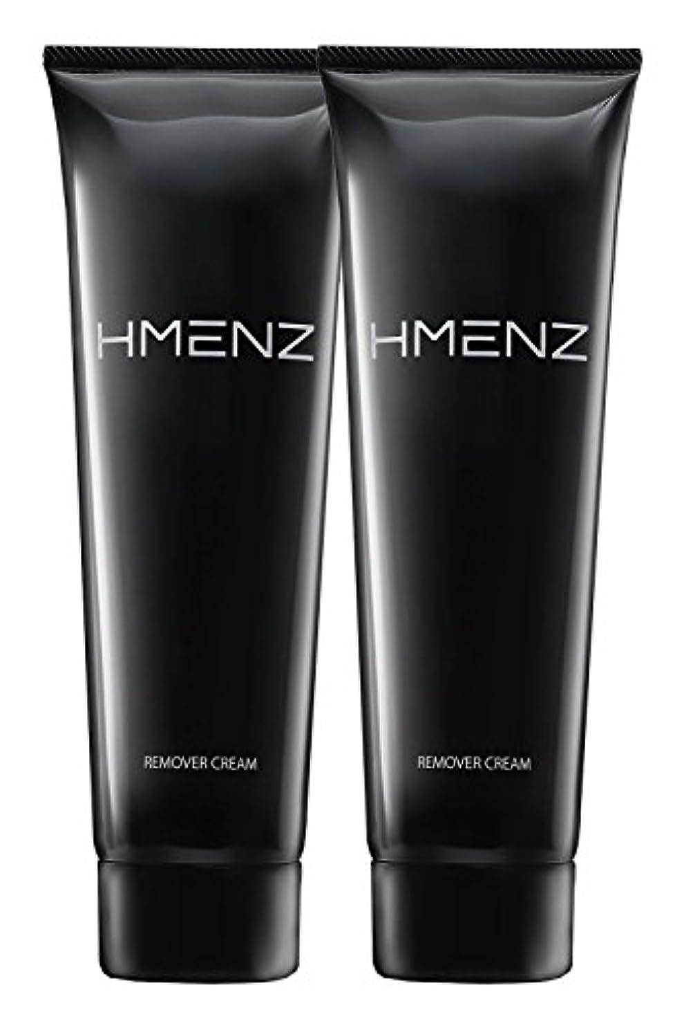 医薬部外品 HMENZ メンズ 除毛クリーム 2個セット 陰部 使用可能 210g ×2