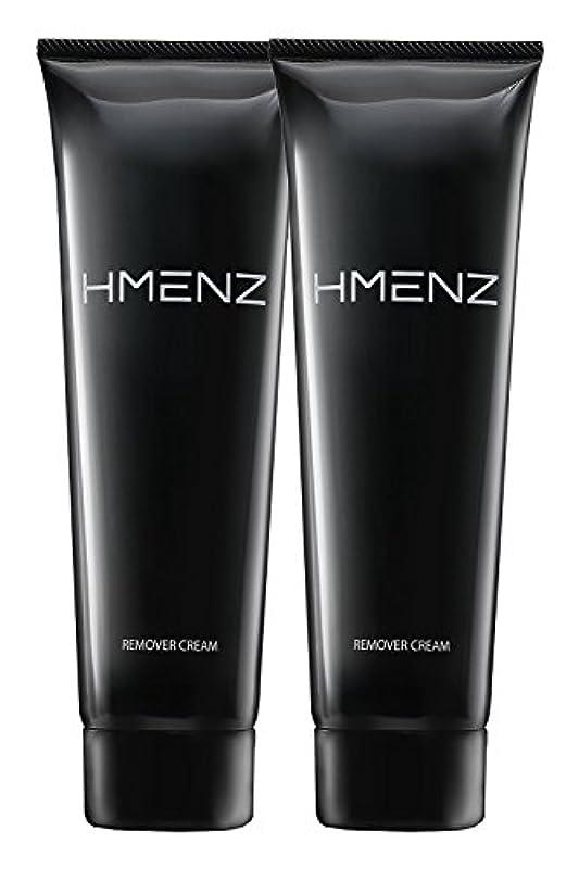 おとなしい人間願う医薬部外品 HMENZ メンズ 除毛クリーム 2個セット 陰部 使用可能 210g ×2