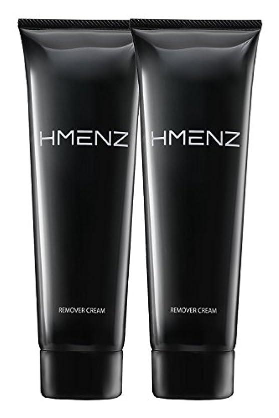 困惑する認めるスペード医薬部外品 HMENZ メンズ 除毛クリーム 2個セット 陰部 使用可能 210g ×2