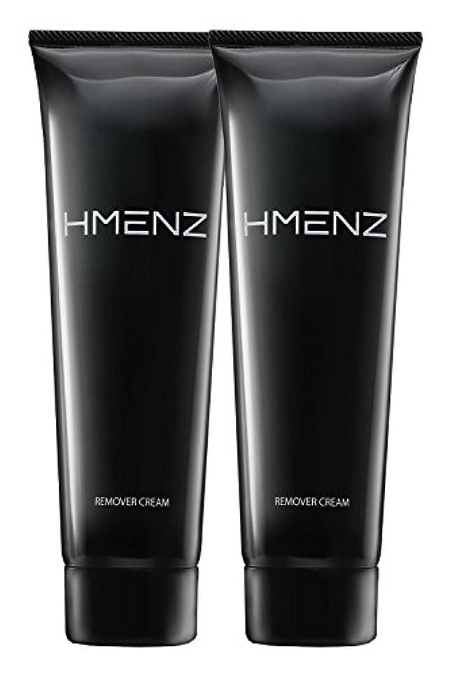 早い重要性刺繍医薬部外品 HMENZ メンズ 除毛クリーム 2個セット 陰部 使用可能 210g ×2