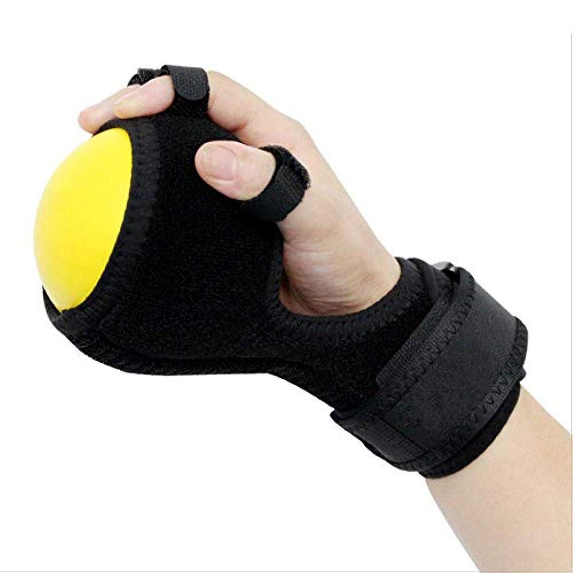 祖母に応じて夢指装具、指板訓練器具抗痙攣性ボールスプリントハンド機能障害指装具ハンドボールエクササイズ指片麻痺