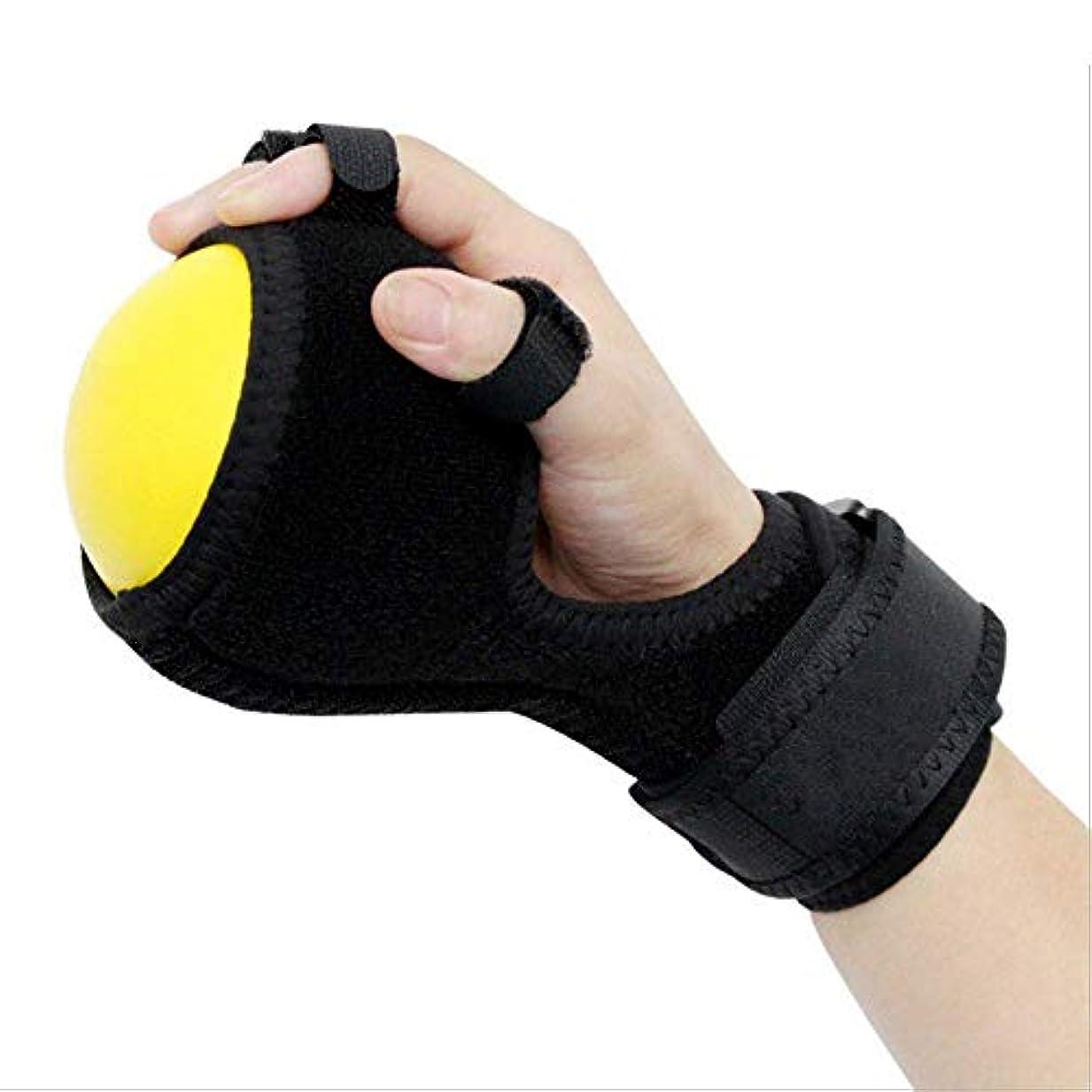 不十分賠償改修する指装具、指板訓練器具抗痙攣性ボールスプリントハンド機能障害指装具ハンドボールエクササイズ指片麻痺