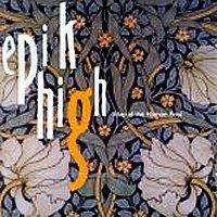 Epik High vol.1 - Map of human soul(韓国盤)