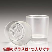 岡本太郎アートピースコレクション 第2集 2013特別復刻版 【F.顔のグラス】(単品)