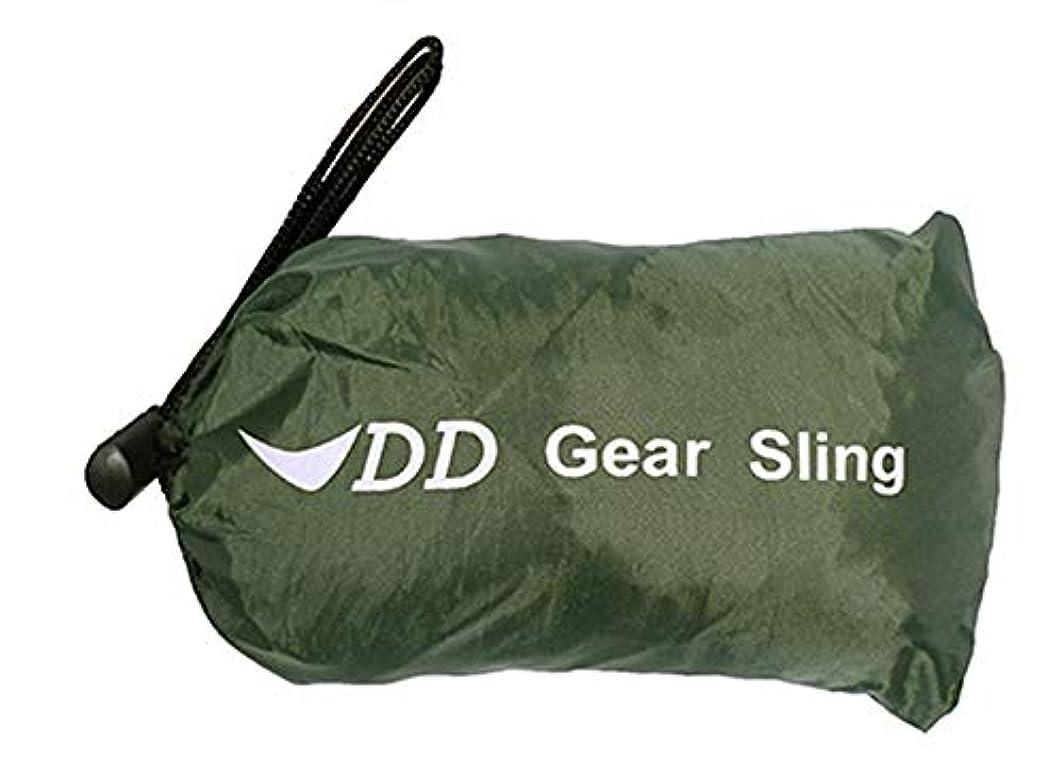 仕様クライアントパイプラインDDハンモック DD Gear Sling - Olive Green ギアスリング - オリーブグリーン [並行輸入品]