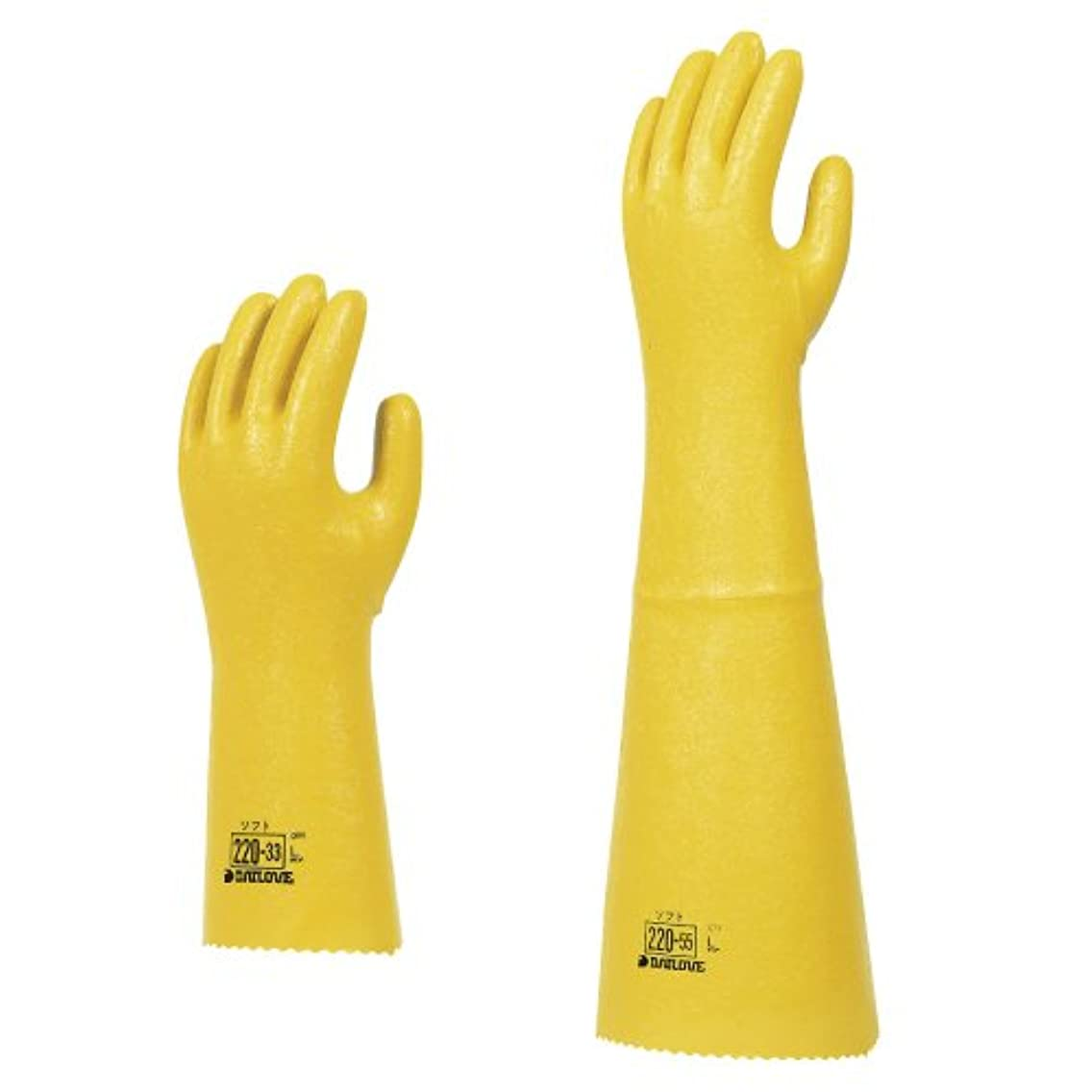 デンマーク文明ペルセウスダイローブ手袋 220-55 04-189-01(L)????????????220-55L(23-2948-03)