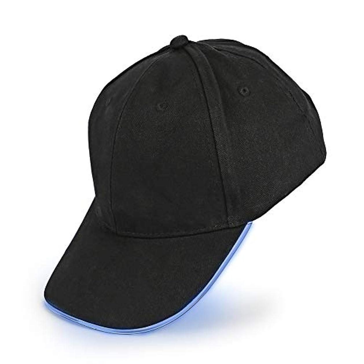 製造業エンゲージメントマーカーBosiwee 発光 キラキラ ベースボール LEDキャップ LEDハット 明るいブラックファブリック 旅行 懐中電灯 ライトアップ 帽子 3モード 輝く帽子 パーティー ヒップホップ ランニング ハンティング ジョギングなどに