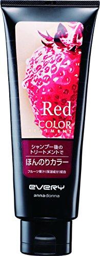 41nVOx67%2BML - エブリカラートリートメントを色別に紹介!黒髪からも染まるカラーは?