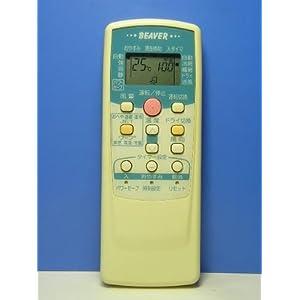 ビーバー エアコンリモコン RKT502A410C
