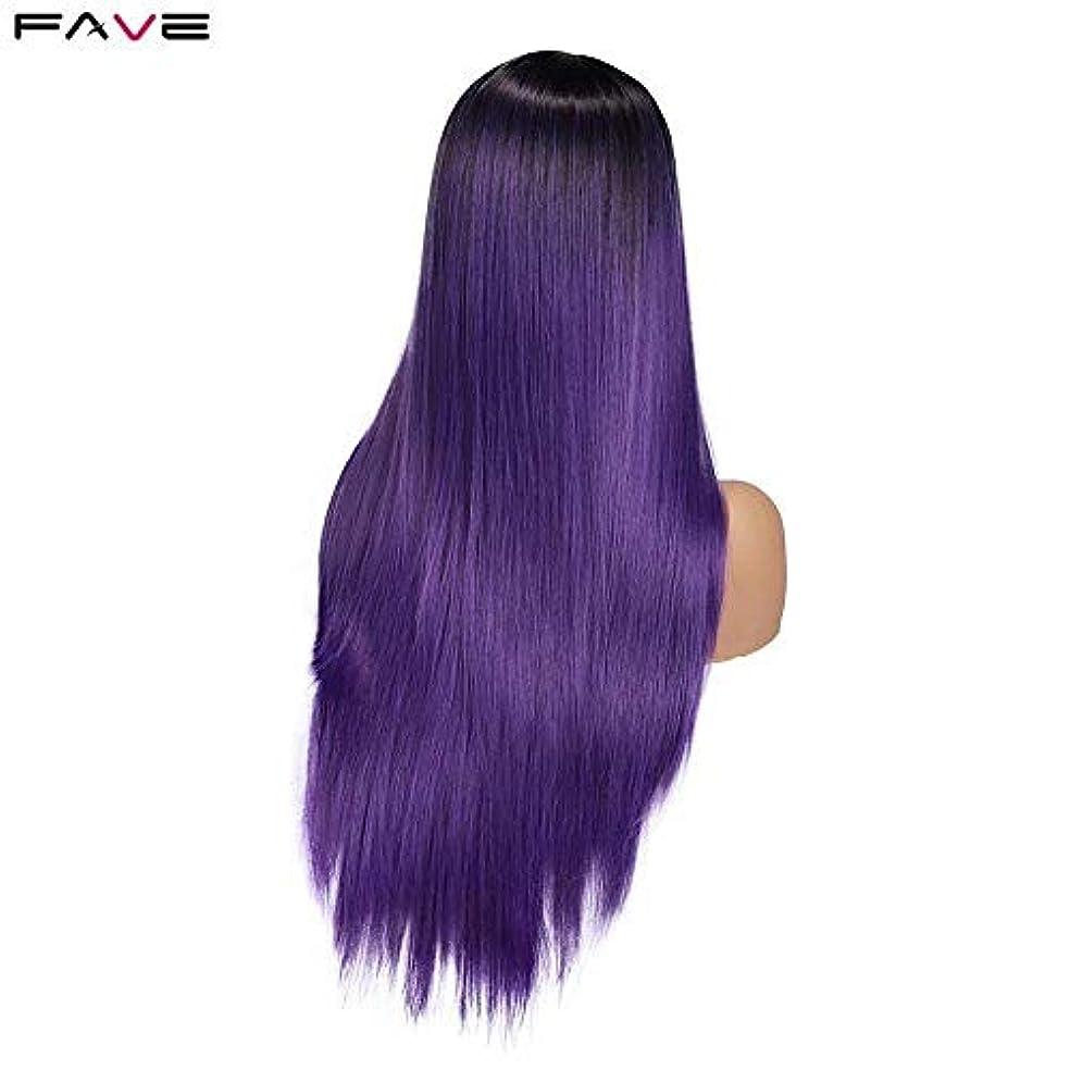 電気最近時々時々女性の好きなウィッグ ロングシルクストレートナチュラルブラックの合成かつらのためにブラックホワイト女性の耐熱性繊維中部ファッションヘアウィッグ (Color : Dark Purple, Stretched Length : 20inches)