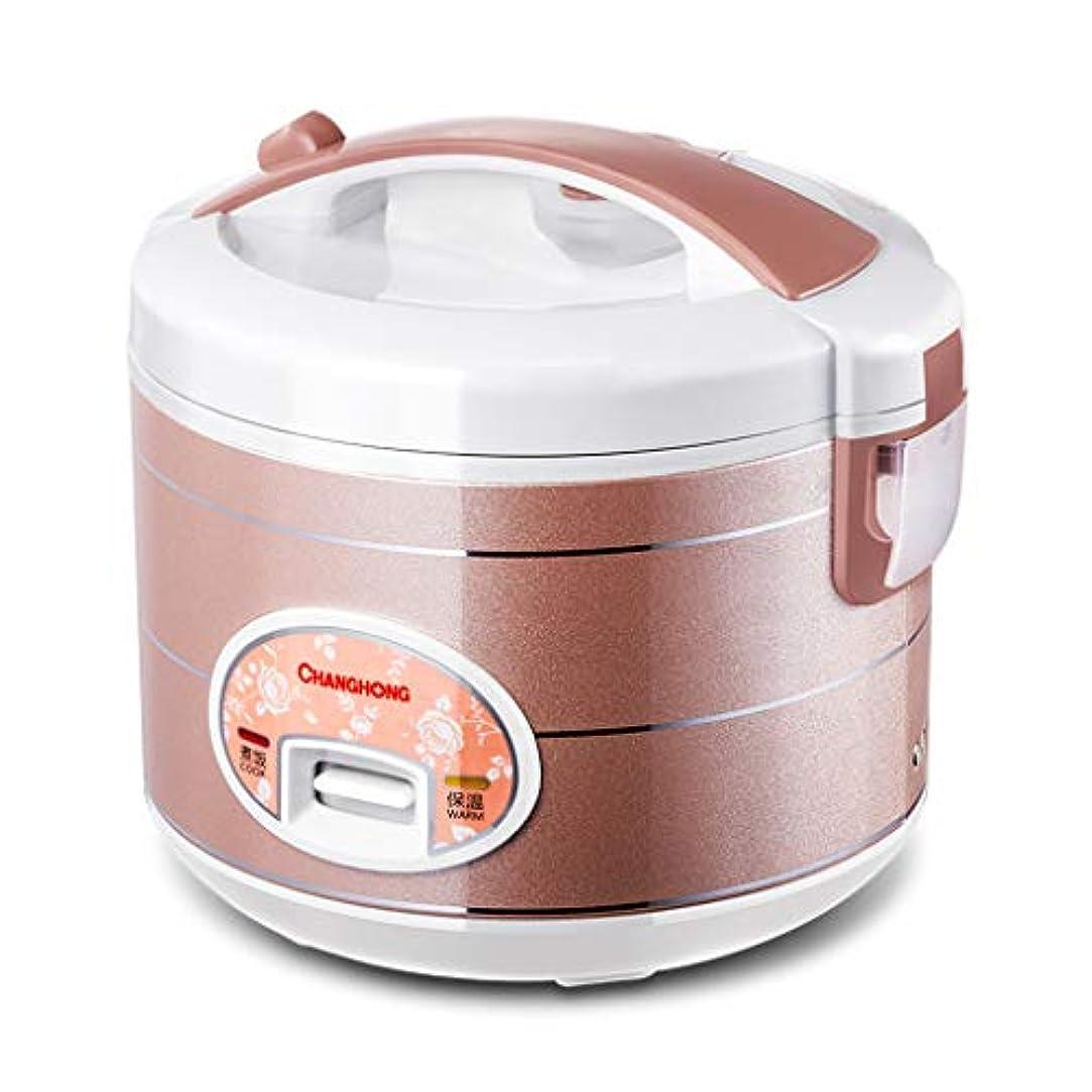 商人切る社交的多機能家庭用小型炊飯器電気炊飯器スチーム炊飯器炊飯器、4L大容量炊飯器ハンドル付き、炊飯器と温水器