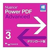 Nuance Power PDF Advanced 3.0|ダウンロード版|ダウンロード版