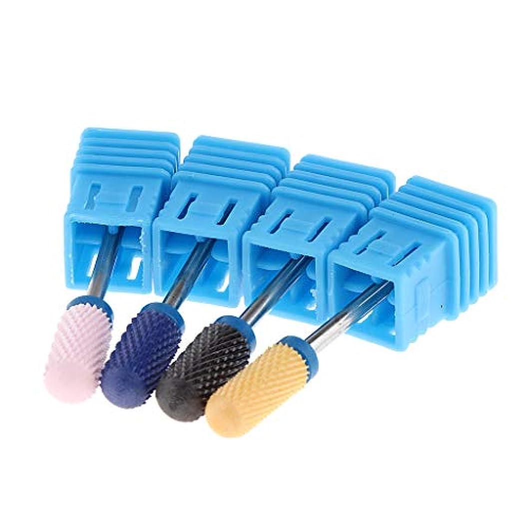 生理配分裁定Toygogo 電気炭化物の釘の芸術のドリルファイルビットセットの粗い中型の良い屑の専門のマニキュアのドリルビット4pcs