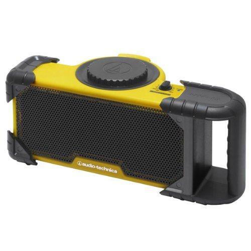 audio-technica 2.1chアクティブスピーカー イエロー AT-SPB30 YL