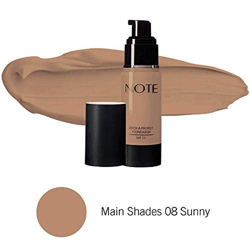 部分的に混乱不透明なNOTE Cosmetics デトックス&財団を守り、 3オンス 第08