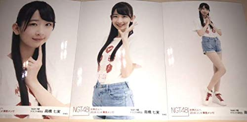 NGT48 高橋七実 4thシングル 「世界の人へ」 幕張メ...