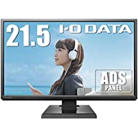 I-O DATA モニター 21.5型 ADS 非光沢 HDMI×1 アナログRGB×1 スピーカー付 3年保証 土日サポート EX-LDH221DB