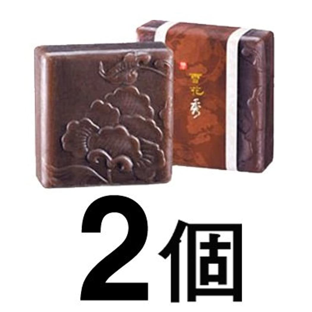 無効ノーブル慣性雪花秀 宮中石鹸70g / 2個