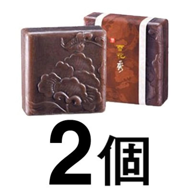 掃く花一杯雪花秀 宮中石鹸70g / 2個