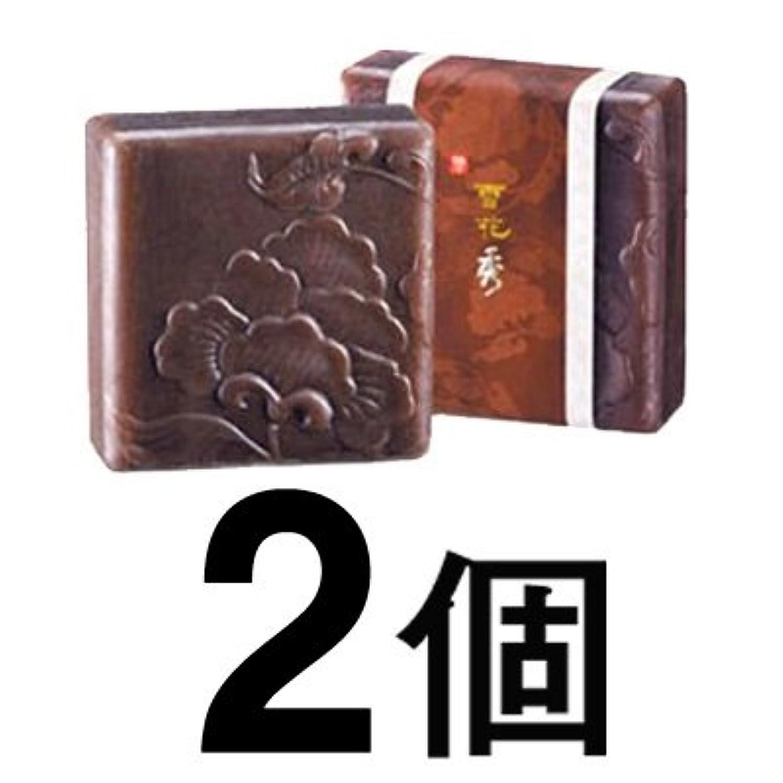 鷲相談する櫛雪花秀 宮中石鹸70g / 2個