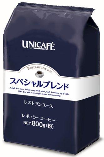 ユニカフェ レストラン仕様 スペシャルブレンド800g