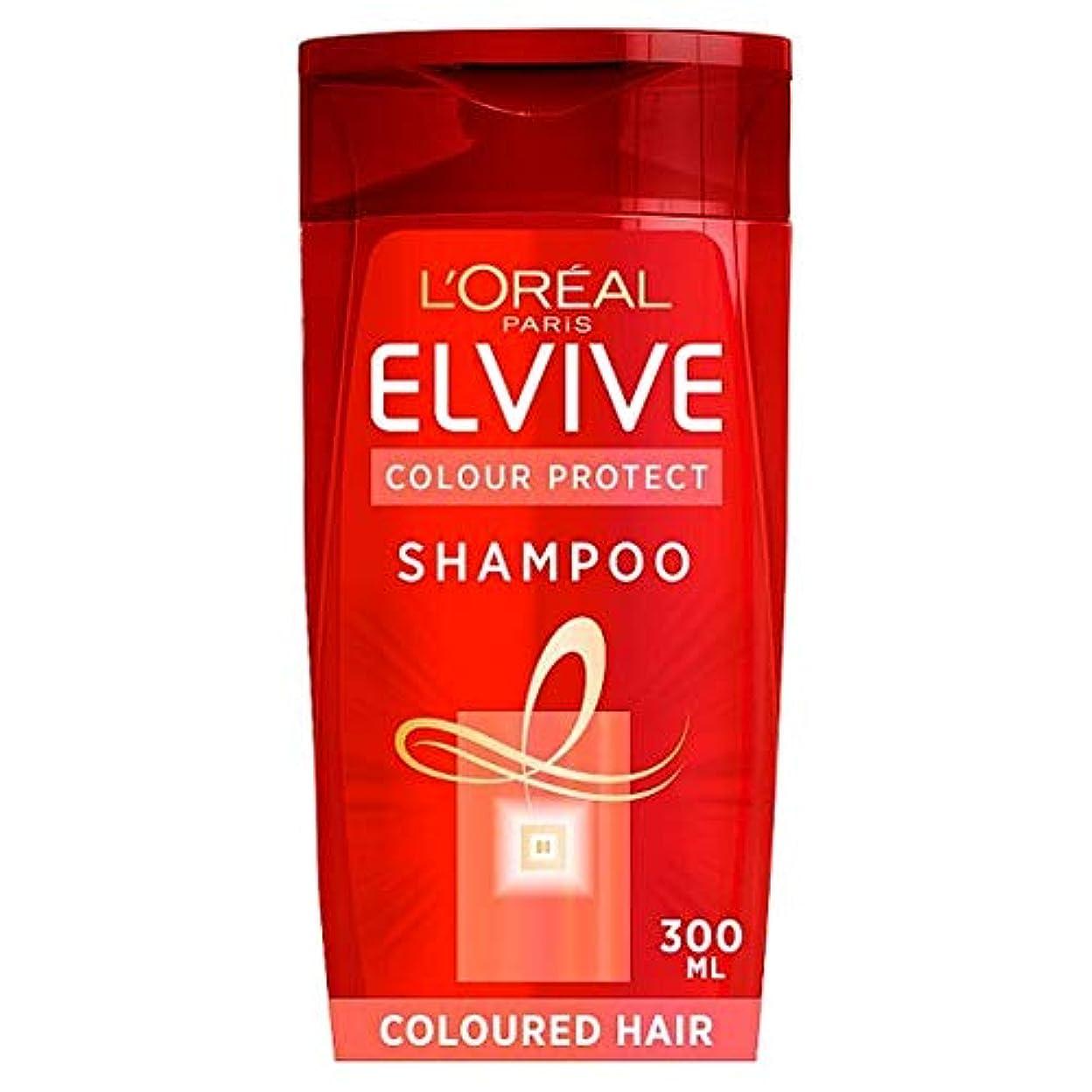 財産人気移行[Elvive] ロレアルのElviveの色は色の髪のシャンプー300ミリリットルを保護します - L'oreal Elvive Colour Protect Coloured Hair Shampoo 300Ml [並行輸入品]