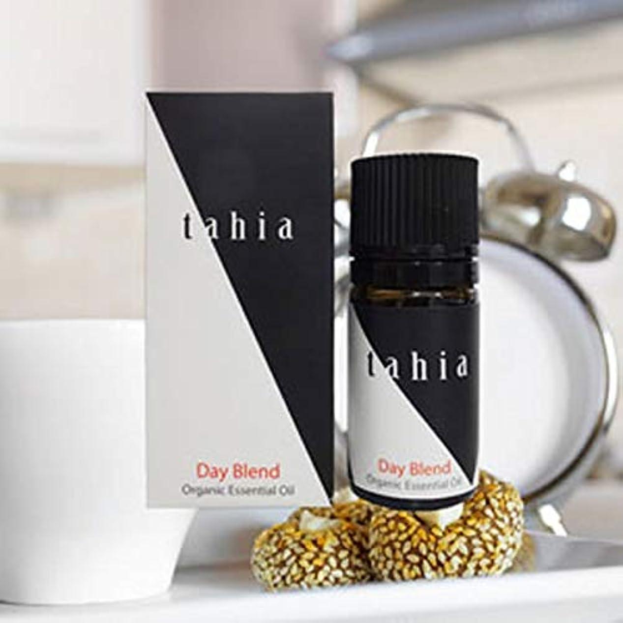 進化する別々に忠実タツフト タヒア tahia デイブレンド  エッセンシャルオイル オーガニック 芳香 精油