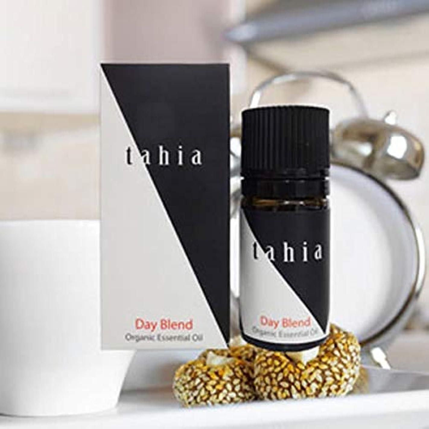 依存する生きる着陸タツフト タヒア tahia デイブレンド  エッセンシャルオイル オーガニック 芳香 精油