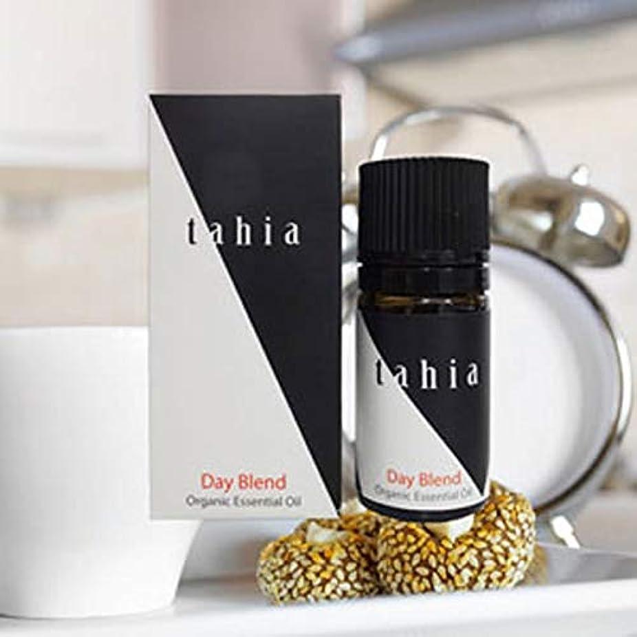 タツフト タヒア tahia デイブレンド  エッセンシャルオイル オーガニック 芳香 精油