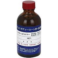クリスタルプロセス ハイテクX1ボディーコート剤-8500 200ml
