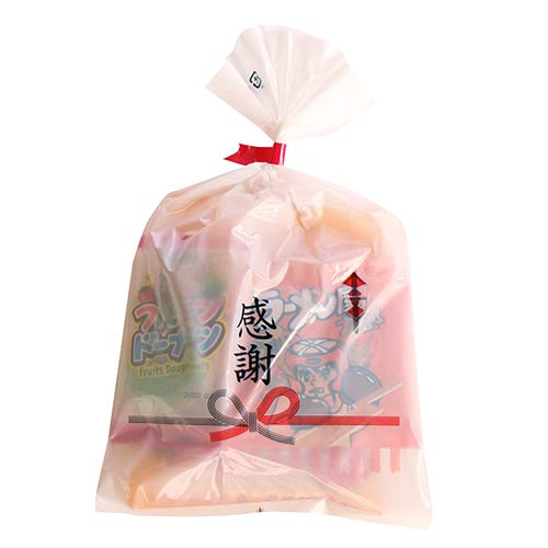 感謝袋 110円 お菓子 詰め合わせ(Eセット) 駄菓子 袋詰め おかしのマーチ