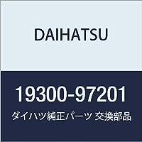 DAIHATSU (ダイハツ) 純正部品 カムポジション センサ コペン,ムーヴ 品番19300-97201