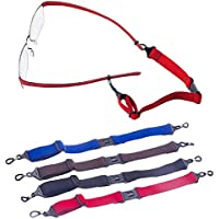 Xiang Ru 5PCS Color Random Adjustable Anti-slip Stretchy Glasses Rope Strap Workout Sports Anti Slip Eyewear Holder