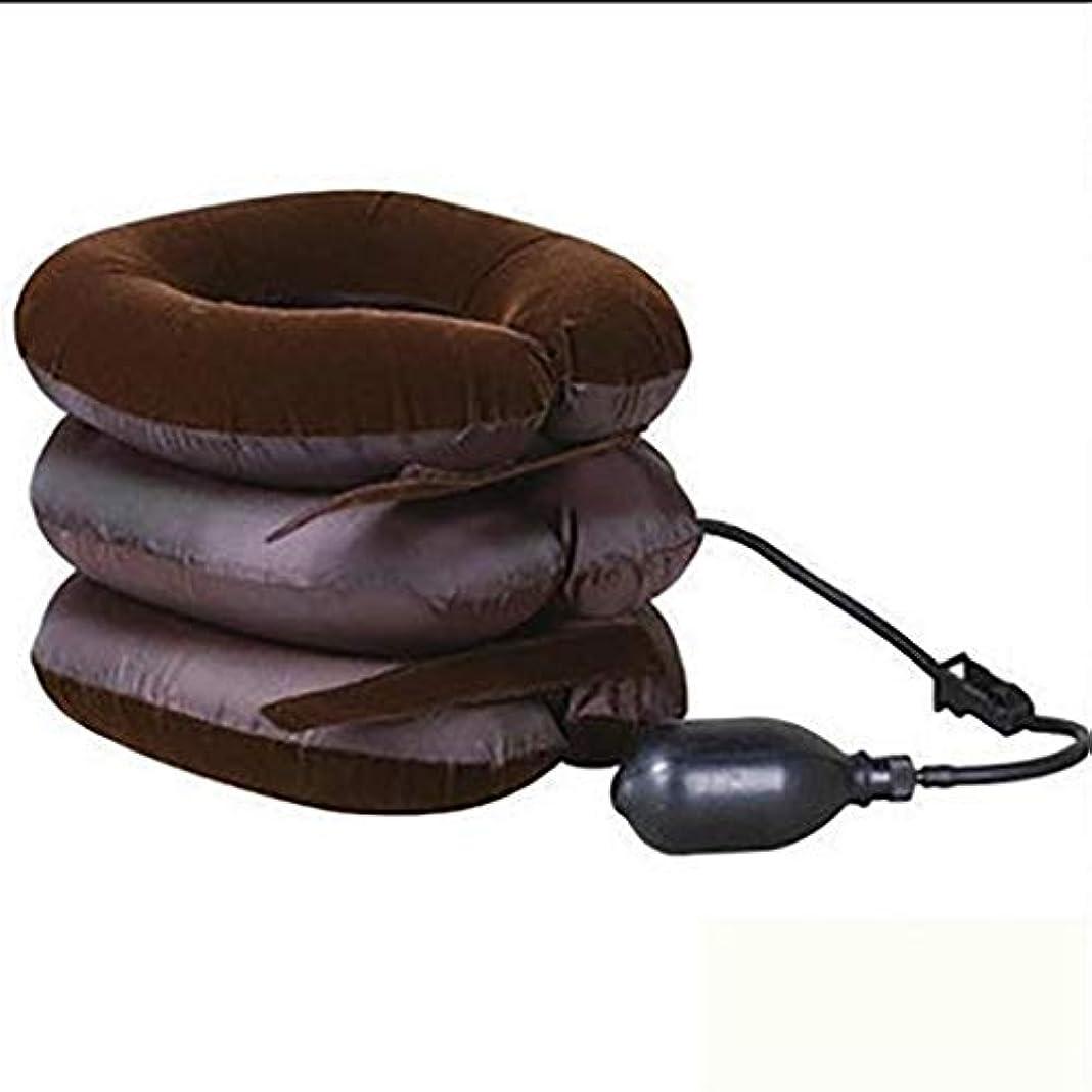 首牽引装置&首輪支柱、インフレータブル&調節可能な首サポート枕