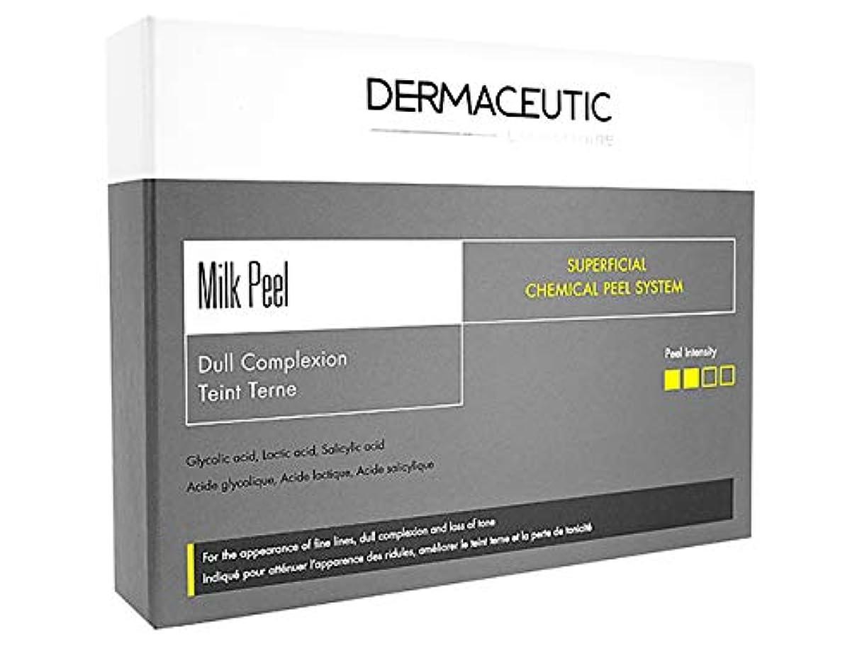 ジョリー爆発物意図的ダーマシューティック ミルクピールトリートメント[ヤマト便] (Dermaceutic) Milk Peel Treatment (海外発送)