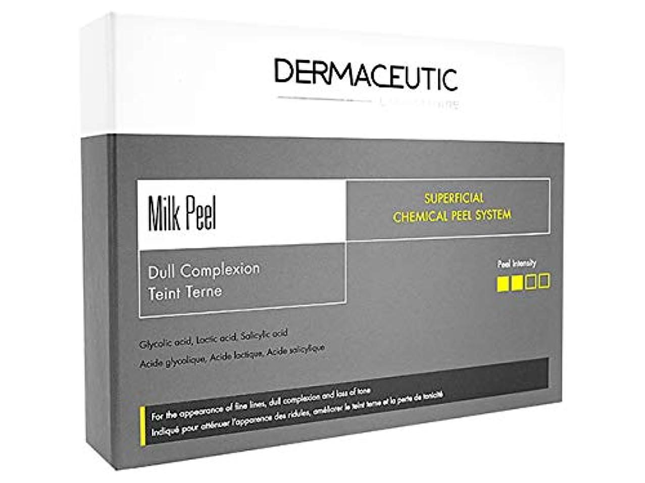 ビジュアル脱獄エンジニアリングダーマシューティック ミルクピールトリートメント[ヤマト便] (Dermaceutic) Milk Peel Treatment (海外発送)