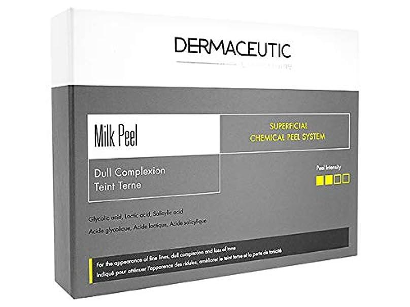 スクラッチ葉モックダーマシューティック ミルクピールトリートメント[ヤマト便] (Dermaceutic) Milk Peel Treatment (海外発送)