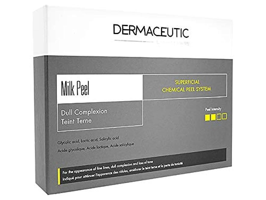ポテト風が強いどうやってダーマシューティック ミルクピールトリートメント[ヤマト便] (Dermaceutic) Milk Peel Treatment (海外発送)