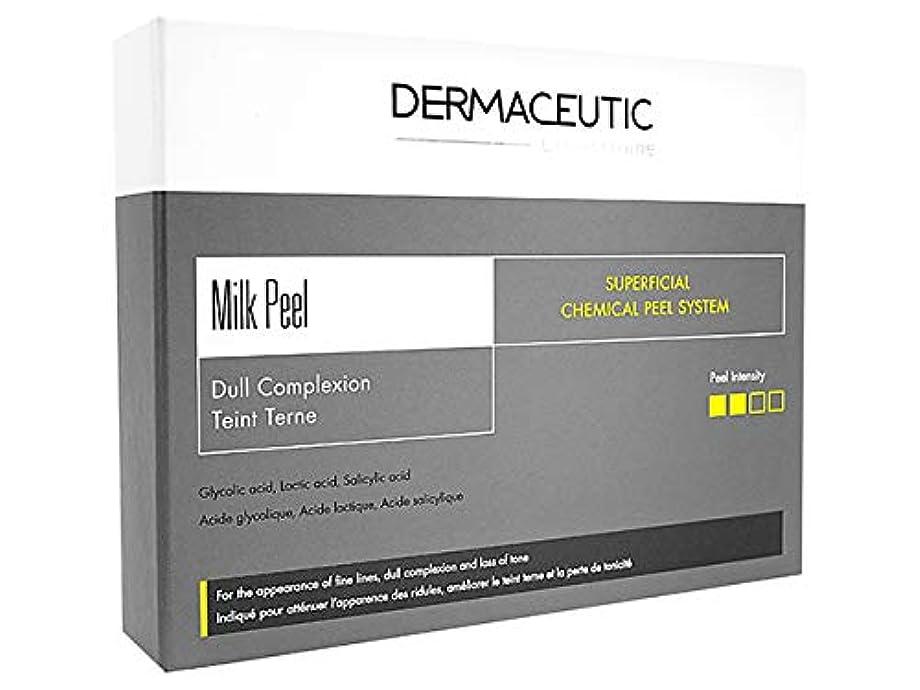 ダーマシューティック ミルクピールトリートメント[ヤマト便] (Dermaceutic) Milk Peel Treatment (海外発送)