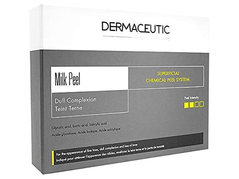 メール火山の試してみるダーマシューティック ミルクピールトリートメント[ヤマト便] (Dermaceutic) Milk Peel Treatment (海外発送)