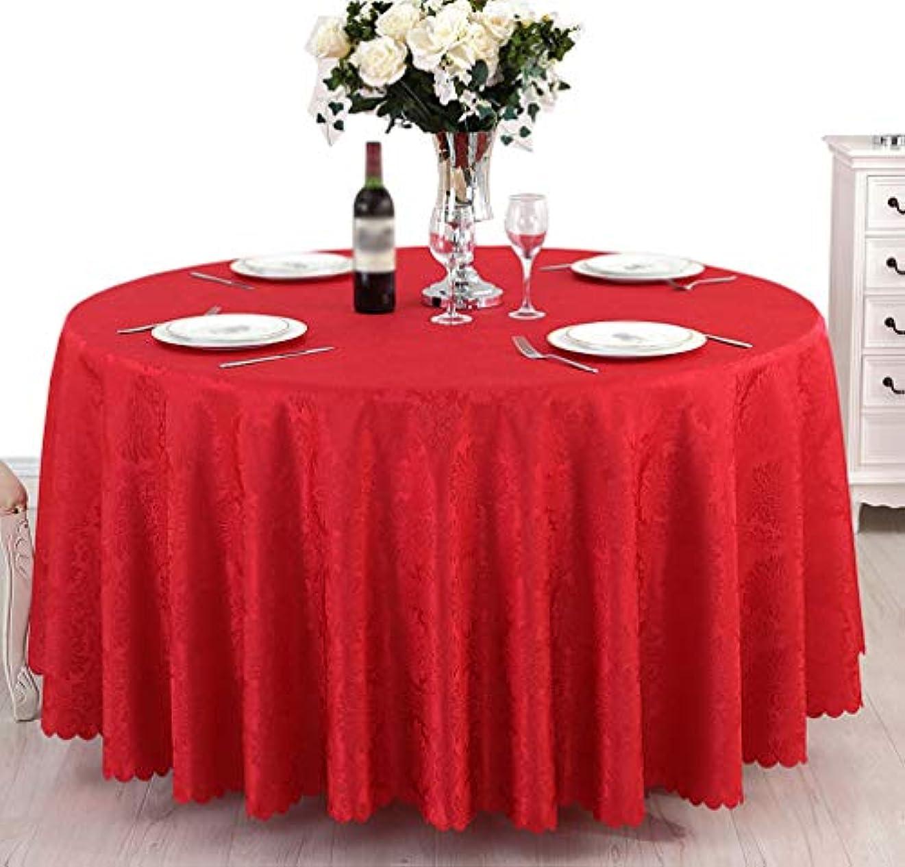 冗談で五月昨日IYHUO テーブルクロス ホテル レストラン ティーテーブ クロス 食卓カバー ポリエステル 円形 ファッション 洗いがやすい 柔軟性 耐久性