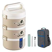 保温弁当箱 お弁当 多層 大容量 保温食箱桶 ランチボックス ステンレスランチジャー 食事箱 持ち運びが簡単 学校 ピクニックキャンプ (Color : Beige, Size : 3 layer)