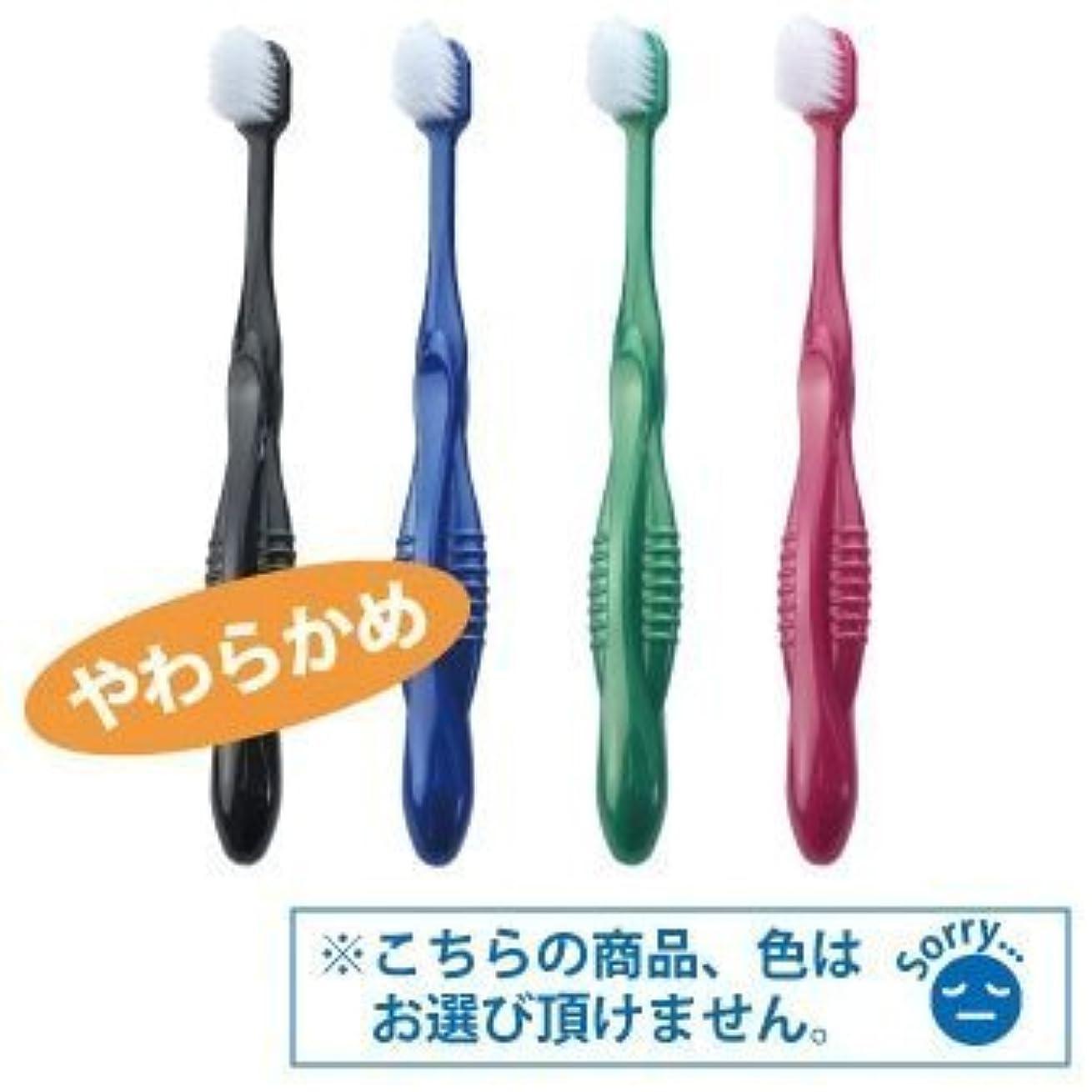 有害な頂点公使館Ciメディカル 歯ブラシ Ci800(超先細+ラウンド毛タイプ)×1本 (S(やわらかめ))