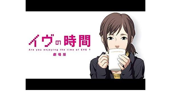 5 きさらぎ 人目 駅