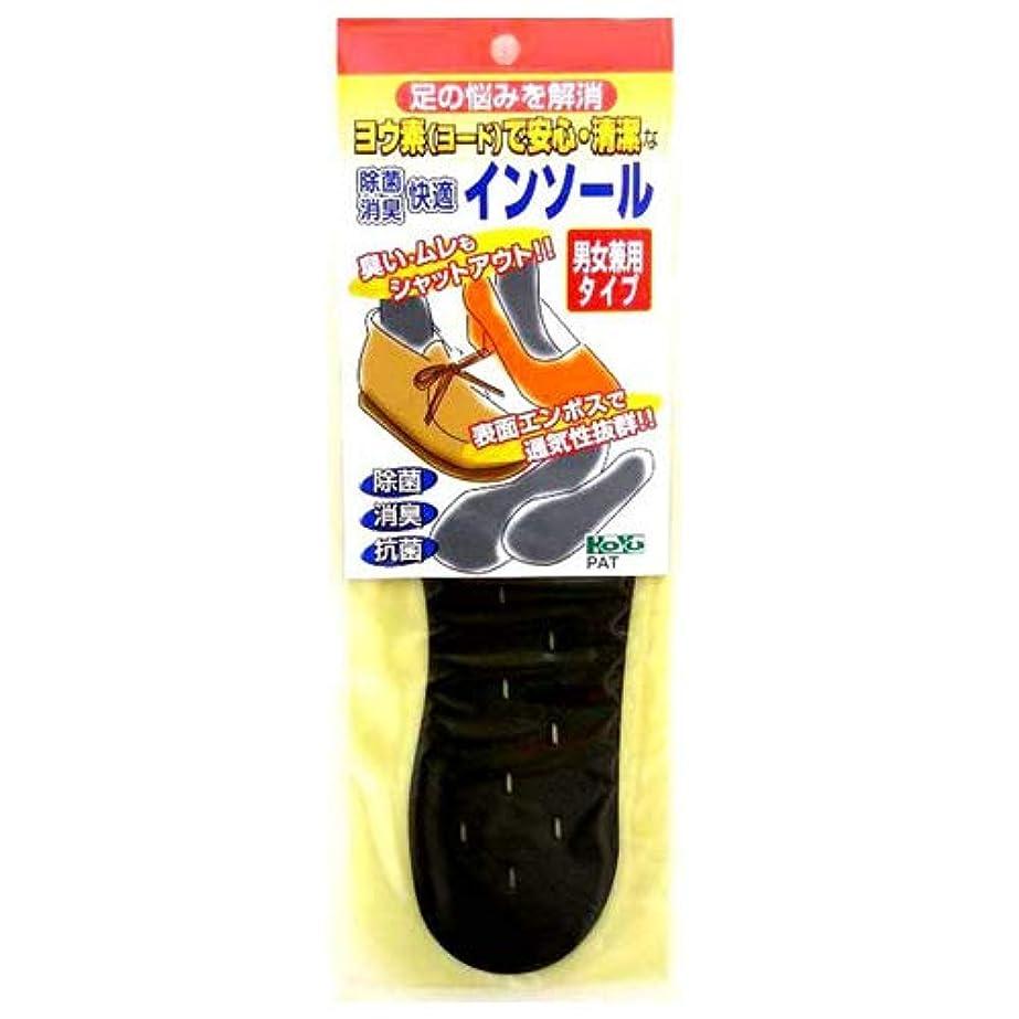 香り割る部分インソール ブラウン 1足組 【20セット】
