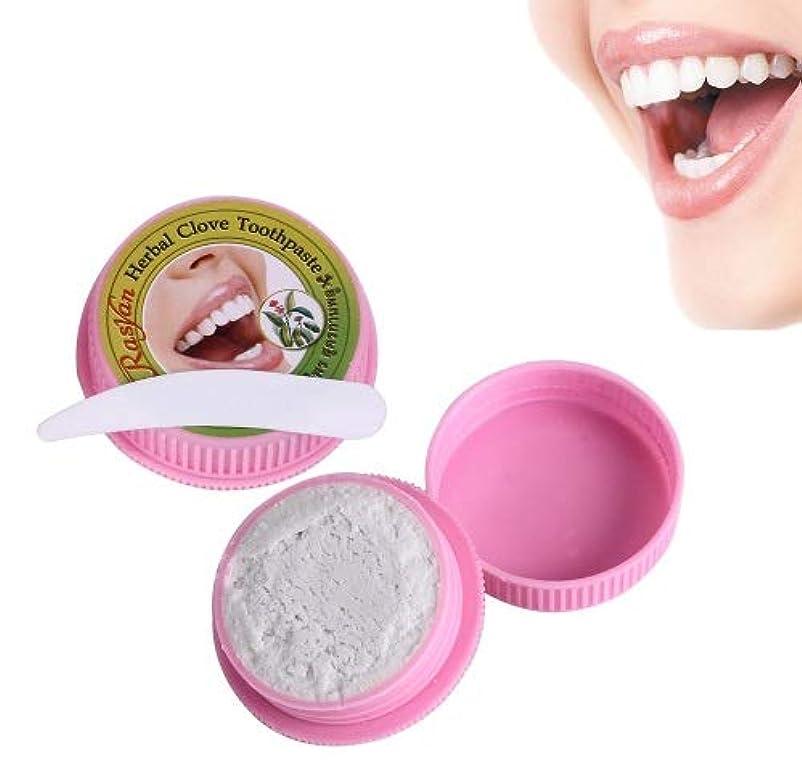 判定偽装する人形Izmirli 天然ハーブクローブ歯磨き粉、天然歯ホワイトニング、歯汚れ除去剤、口臭クリーナー Natural Herbal Clove Toothpaste,Natural Teeth Whitening, Teeth Stain Remover, Bad Breath Cleaner (25g)
