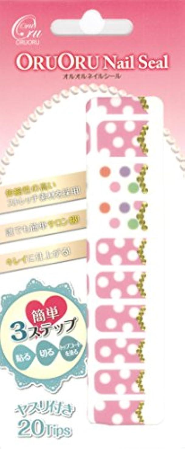 蛇行命令麺ORUORUネイルシールART-06