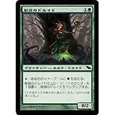 MTG 緑 日本語版 献身のドルイド SHM-110 コモン