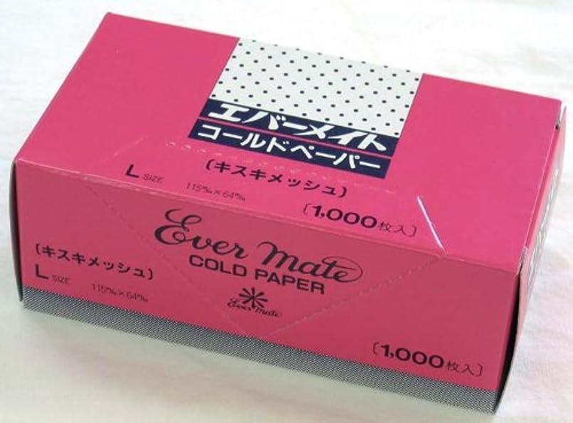 ランドマークパシフィック慰めニューエバー NEW EVER / キスキメッシュペーパー Lサイズ 1000枚
